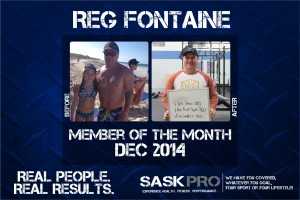 SaskPro_MoM_DEC_FrontEntrance
